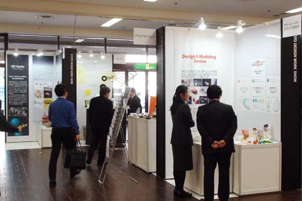 design-koubo1