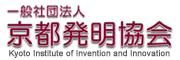 京都発明協会
